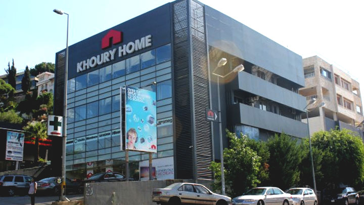 Khoury Home Department Stores